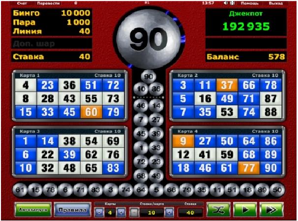 Silver Ball Bingo
